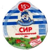 Творог Простоквашино кисломолочны 300 г 15% – ИМ «Обжора»