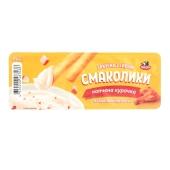 Закуска Тульчинка копченая курочка и хлебные палочки Гриссини 35 г – ИМ «Обжора»