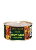 Конс, Meat Selected 325г Курка з булгуром ж/б – ІМ «Обжора»