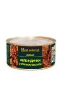 Конс, Meat Selected 325г Філе індички з червоною квасолею ж/б – ІМ «Обжора»