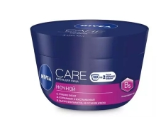 Крем NIVEA care ночной крем для лица 100 мл – ІМ «Обжора»