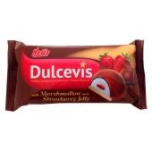 Печенье Nefis `Dulcevis`c маршмеллоу 70 г – ІМ «Обжора»