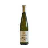 Вино белое сухое  Рислинг Badissa 0,75 л – ИМ «Обжора»
