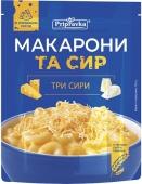 Макарони Приправка 150г три сири – ІМ «Обжора»
