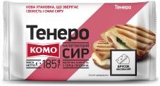 """Cыр """"Тенеро"""", """"Комо"""", 185 г – ІМ «Обжора»"""