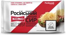 """Сыр """"Российский"""" Комо 45%, 185 г – ИМ «Обжора»"""