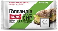 """Сыр """"Комо"""" Голландский  45%, 220 г – ИМ «Обжора»"""