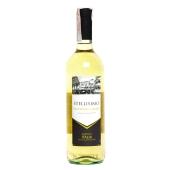 Вино белое сухое Stellisimo Bianco 0,75 л – ИМ «Обжора»