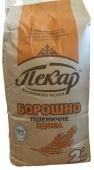 Борошно Пекар 2 кг пшеничне здоба в/г – ІМ «Обжора»