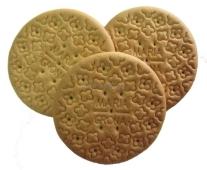 Печенье Грона Мария – ІМ «Обжора»