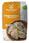 Мука пшеничная для вареников Мельница 1 кг – ИМ «Обжора»