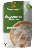 Мука пшеничная в/с Мельница 2 кг – ИМ «Обжора»
