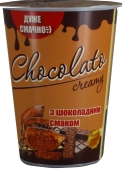Шоколадная паста Chocolato creamy 400 г – ИМ «Обжора»