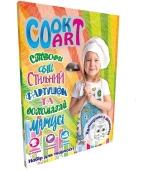 Набір для творчості 30560 (рос) `Cook Art `, в кор-ці 30см-20.8см-14см – ІМ «Обжора»