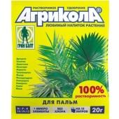 Агрикола для пальм 20 г – ІМ «Обжора»