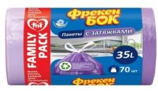 Пакет ФБ для сміття п/е з затяжкою фіолетовий 35л/70шт (8шт/ящ) – ІМ «Обжора»