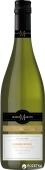 Вино белое сухое Marsel Martin Шардоне 0,75 л (Франция) – ИМ «Обжора»