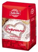 Мука Felicita 1 кг пшеничная высший сорт – ІМ «Обжора»