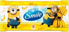 Салфетки влажные Smile Minions, 60 шт – ИМ «Обжора»