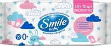 Салфетка Smile Baby влажная с рисовым молочком 60 шт – ІМ «Обжора»