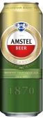 Пиво Amstel 0,5л ж/б – ІМ «Обжора»