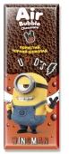 Шоколад Любимов 65г Кідс порист чорний – ІМ «Обжора»