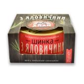 Шинка Алан з яловичини 325г  в/г ж/б – ІМ «Обжора»