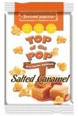 Попкорн ТОП 100 г для микроволновой печи соленая карамель – ИМ «Обжора»