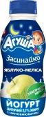 Йогурт Агуша 2,7% 200 г Засыпайка (яблоко-мелиса) – ІМ «Обжора»