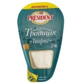 Сир Президент Традиція 5% 250г клин (ГЦ) – ІМ «Обжора»