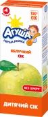 Сік Агуша 200г яблуко – ІМ «Обжора»