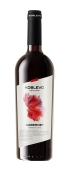 Вино Коблево Бордо Каберне красное сухое 0,75 л – ІМ «Обжора»