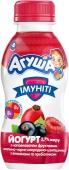 Йогурт Агуша 2,7% 200 г малина-смородина-шиповник с витаминами и пробиотиком – ИМ «Обжора»