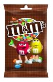 Драже M&Ms 125г шоколад ИМП – ІМ «Обжора»