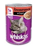Корм Віскас 400г ж/б яловичина – ІМ «Обжора»