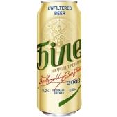 Пиво Чернігівське 0,5л ж/б біле – ІМ «Обжора»