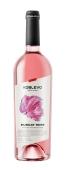 Вино Коблево (KOBLEVO) Бордо Мускат розовое п/сл 0,75 л – ІМ «Обжора»