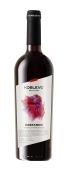 Вино Коблево (Koblevo) Бордо Бастардо красное п/сл. 0,75 л – ІМ «Обжора»