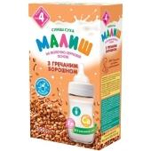 Молочна суміш Малиш 350г гречка швидкого приготування Хорол – ІМ «Обжора»