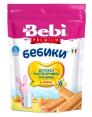 Печиво Бебіки 115г 6 злаків – ІМ «Обжора»