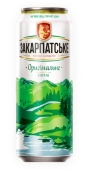 Пиво ППБ 0,5л ж/б Закарпатське – ІМ «Обжора»