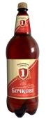 Пиво ППБ 2,0л Бочкове – ІМ «Обжора»