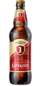 Пиво ППБ 0,5л Бочкове – ІМ «Обжора»