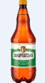 Пиво ППБ 1,2л Закарпатське – ІМ «Обжора»