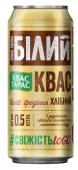 Квас Тарас 0,5л білий з/б – ІМ «Обжора»