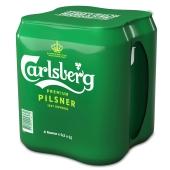 Пиво Карлсберг (Carlsberg) Грин  0,5 л 4 шт – ИМ «Обжора»