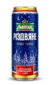 Пиво Львівське Різдвяне темное,  0.5 л – ИМ «Обжора»