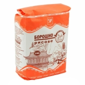 Борошно Сто пудов 1кг рисове – ІМ «Обжора»