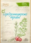 Приправа Мрія 10г Средземноморські трави – ІМ «Обжора»