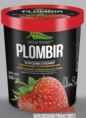 Мороженое Пломбир-Клубника Ласка OliverSmith 0,5 кг – ИМ «Обжора»